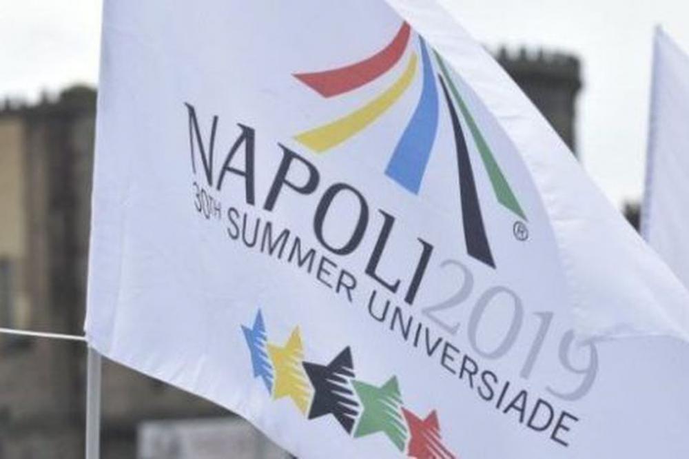 Universiade 2019/Divulgação